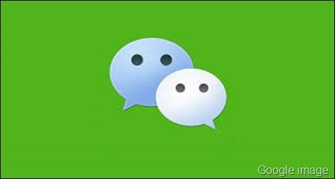 wechat thumb - Mrhanafi Dot Com Dalam Wechat