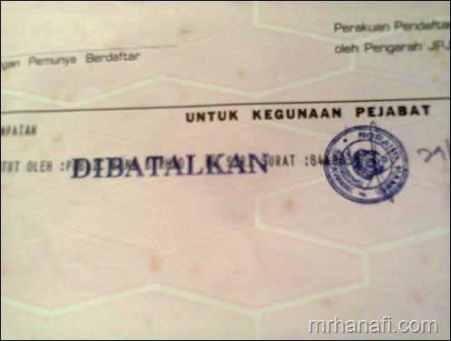 JPJ Sarawak