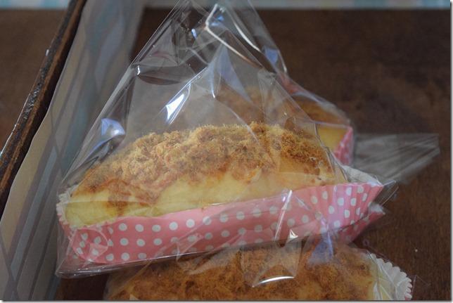 Farisa Bakery & Pastry