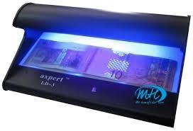 money detector - money-detector.jpg
